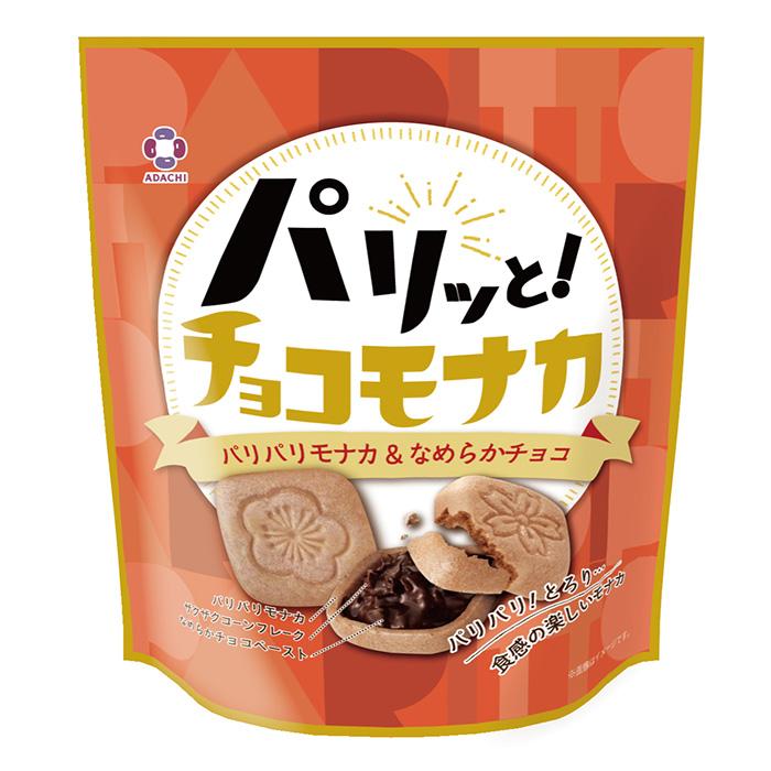 画像1: パリッと! チョコモナカ(86g) (1)